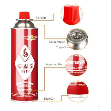 220g~250g Butane Gas Aerosol Can with Valve and Cap lighter butane gas 300ml