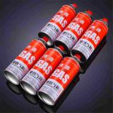 Aerosol Can Empty Camping Refill Butane Gas Cartridge Canister